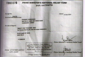 PM Relief Fund Oct. 2014